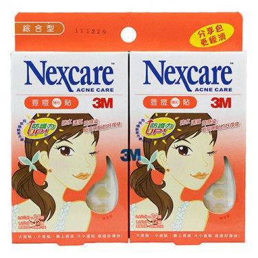 3M Nexcare Acne Dressing Pimple Stickers Patch Combo 36pcs(2 packs)