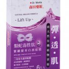 Dr. Morita Lift Up SYN-AKE Essence Eye Mask - 6 pcs