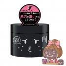 Hanaka Charcoal Pore Reduces Black Facial Mask + Spatula 250g