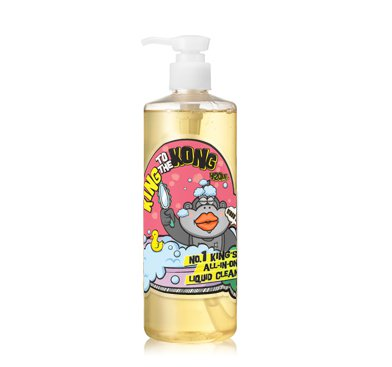 Mizon No.1 King's Berry Cleansing Oil