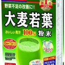 Barley Young Leaves AOJIRU 100% Powder Stick 3g x 44