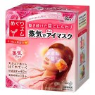 Kao Japan MEGURISM Health Care Steam Warm Eye Mask Rose x 14
