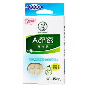 Mentholatum Acnes Care Dressing Pimple Stickers Patch