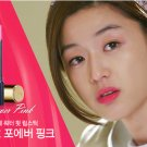 IOPE 44 Forever Pink You Who Came From the Stars Jun Ji Hyun SBS Korea Cosmetics