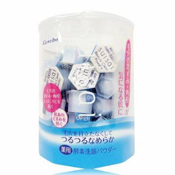 Kanebo Suisai Beauty Clear Enzyme Cleansing Powder