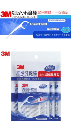 3M Dental Floss Picks Disposable Flossers 148 pcs (4 Packs)