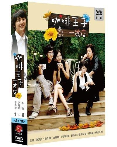 Coffee Prince No. 1 Korean Drama