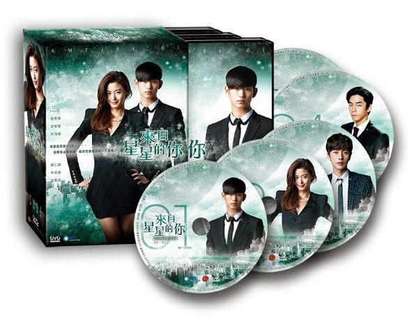 You Who Came From the Stars Korean Drama