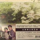 Moon Lovers Scarlet Heart Ryeo OST Taiwan Ltd 2CD+DVD+2017 Calendar