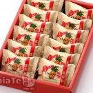 Taiwan Chia Te Pineapple Cake Pineapple Pastry Box of 12 pc 佳德鳳梨酥 EMS Shipping
