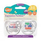 Mute Button Pacifier and Pull to Sound Alarm Pacifier Set - Unisex - 0-6 months - Ulubulu