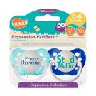 Ulubulu Boys Pacifier Set - Prince Charming Binky - Stud Muffin Soother - 0-6 mo
