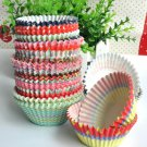 200pcs Paper Cake Cup Baking Cup Muffin Kitchen Cupcake