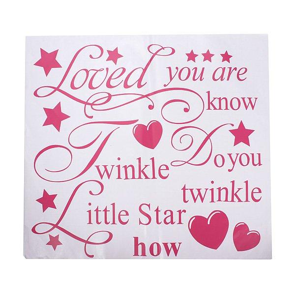 45cm*41cm Twinkle Little Star Vinyl Word Quote Wallpaper Wall Sticker
