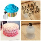 14Pcs Pastry Tube Nozzle Set Cake Mounting Tool with Connector