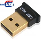 Micro Bluetooth 4.0 USB Adapter(V4.0), Transmission Distance: 30m