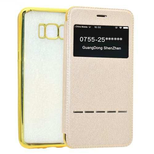 For Galaxy S8 Beige Cross Texture Electroplating Soft TPU Case with Press Key