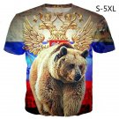 3D Print Cartoon Russia Bear War Gun Military Unisex T-shirt