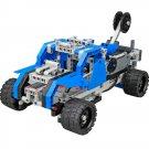 401 PCS / Sets 60 in 1 2-channel DIY Building Bricks Block Car High Speed Remote Control