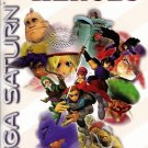 Blazing Heroes Sega Saturn Great Condition Fast Shipping