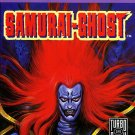 Samurai Ghost Turbo Grafx16 Great Condition Fast Shipping