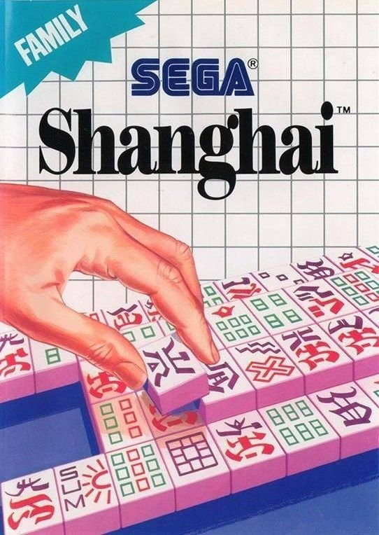 Shanghai Sega Master Great Condition Fast Shipping