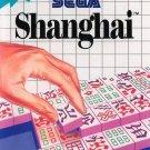 Shanghai Sega Master Great Condition Fast Shipping