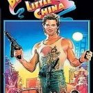 Big Trouble In Little China UMD PSP Great Condition Complete Fast Shipping