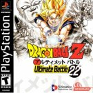 Dragon Ball Z Ultimate Battle 22 PS1 Great Condition Fast Shipping