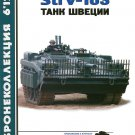 BKL-201206 ArmourCollection 6/2012: Strv 103 Swedish Main Battle Tank