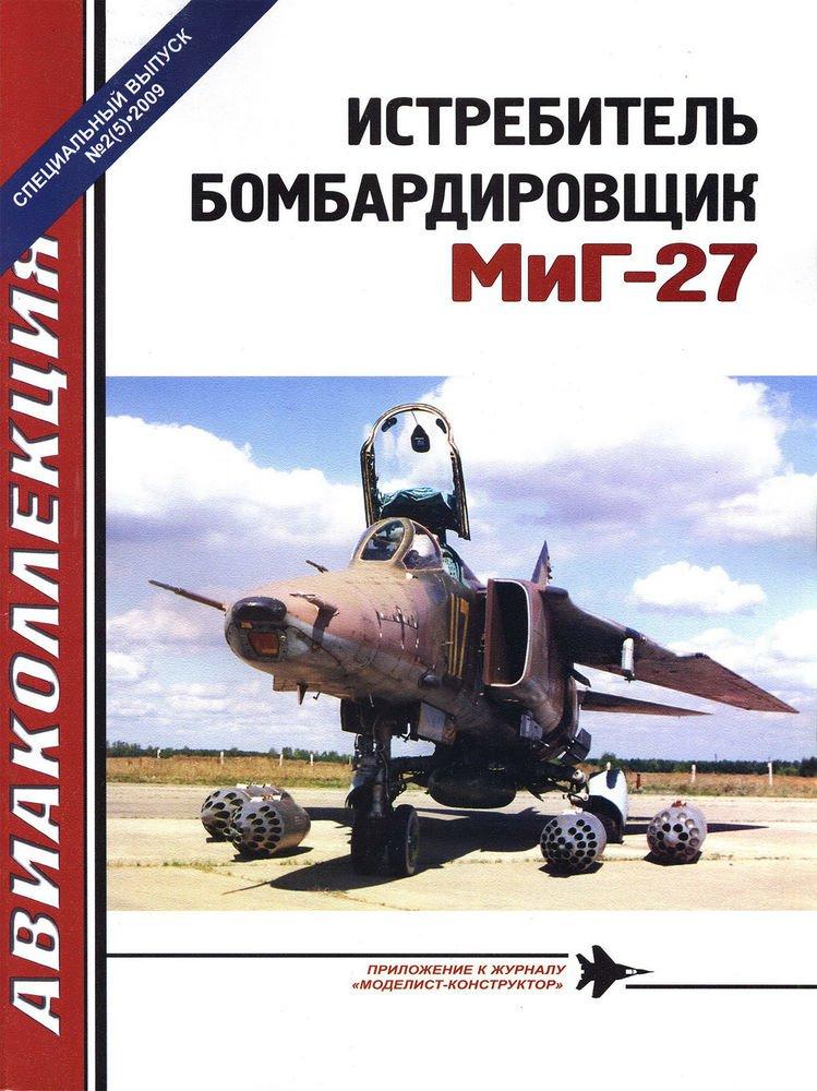 AKL-2009SP02 AviaCollection / AviaKollektsia 2009 Special N2(5): Mikoyan MiG-27