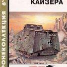 BKL-199606 ArmourCollection 6/1996: Kaiser's Tanks. German WW1 Tanks