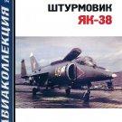 AKL-200907 AviaCollection / AviaKollektsia N7 2009: Yakovlev Yak-38 Forger