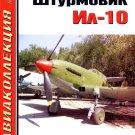 AKL-200405 AviaCollection / AviaKollektsia N5 2004: Ilyushin Il-10 Shturmovik