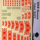 BGM-350003 Begemot decals 1/350 WWII Imperial Japanese Navy Flags and Markings