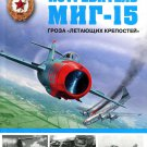 OTH-319 Mikoyan MiG-15 Jet Fighter. The Terror of Superfortresses hardcover book