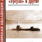 MKL-200812 Naval Collection 12/2008: British-built submarines in Soviet Fleet