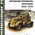 BKL-200905 ArmourCollection 5/2009: French Wheeled Armoured Vehicles 1920-1945