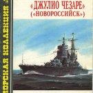 MKL-199604 Naval Collection 4/1996: Giulio Cesare (Novorossiysk) WW2 Battleship
