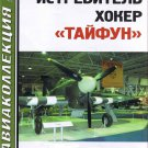AKL-201302 AviaCollection / AviaKollektsia N2 2013: Hawker Typhoon British WW2