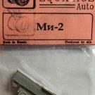 EQG72097 Equipage 1/72 Rubber Wheels forMil Mi-2