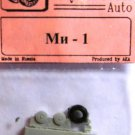 EQG72096 Equipage 1/72 Rubber Wheels for Mil Mi-1