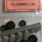EQG72054 Equipage 1/72 Rubber Wheels for Sukhoi Su-34, Su-32FN