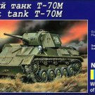 UMD-306 UM 1/72 T-70M Soviet WW2 Light Tank model kit