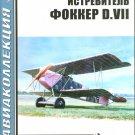 AKL-200904 AviaCollection / AviaKollektsia N4 2009: Fokker D.VII German WW1