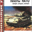 BKL-199706 ArmourCollection 6/1997: NATO's Infantry Armoured Fighting Vehicles