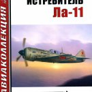 AKL-200909 AviaCollection / AviaKollektsia N9 2009: Lavochkin La-11 Soviet