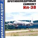 AKL-200811 AviaCollection / AviaKollektsia N11 2008: Ilyushin Il-38 Soviet