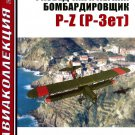 AKL-200905 AviaCollection / AviaKollektsia N5 2009: Polikarpov R-Z Light Bomber