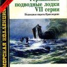 MKL-003 Morskaya Kollektsia - Special Issue N2 2003: German WW2 Submarines